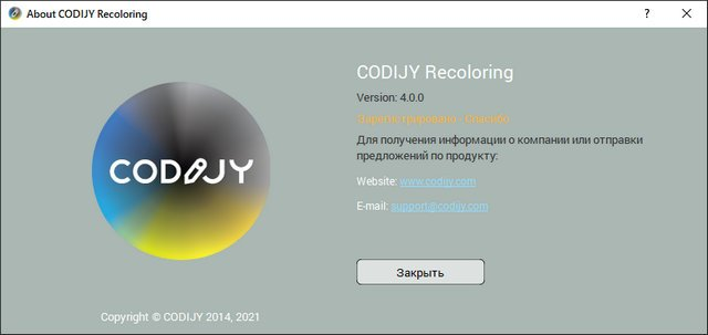 CODIJY Recoloring Crack 4.0.3 With Serial Key Download [Latest]